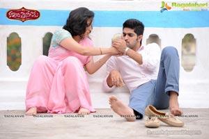 Kalyana Vaibhogame Telugu Cinema Stills
