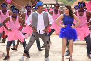 Pokiri Raja Telugu Cinema Stills