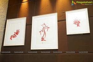 Parameshwar Raju Pictorial Calligrap