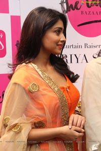The Label Bazar