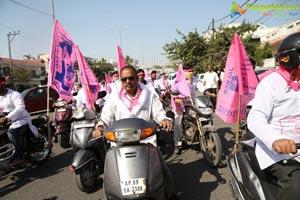 KCR Bithday Rally