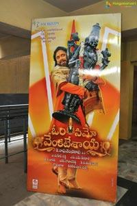 Om Namo Venkatesaya Theater Covrage