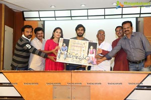 Sivakasipuram First Look Launch