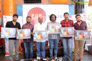 Tholi Parichayam Logo Launch