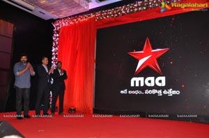 Chiranjeevi Star MAA Logo