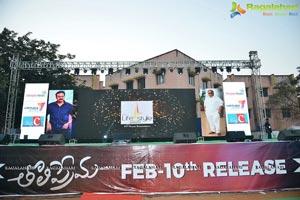 Tholi Prema Pre-Release Event