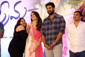 Tholi Prema Success Meet