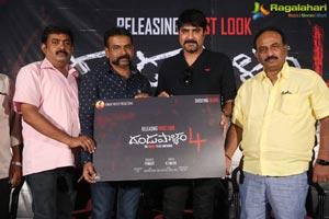Dandupalyam 4 First Look Launch