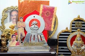 Celebrities Pay Homage To Vijaya Bapineedu