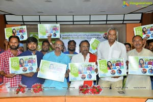 Oka Telugu Prema Katha First Look Launch