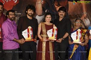 Prementha Panichese Narayana Pre-Release Event