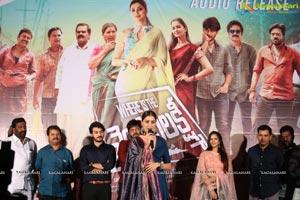 Where is The Venkata Lakshmi Audio Launch