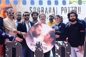 Aakaasam Nee Haddhura Movie Audio Launch