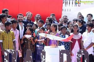Aakaasam Nee Haddhura Movie Audio Launch