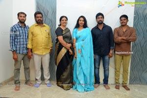 Amma Deevena Movie Trailer Launch