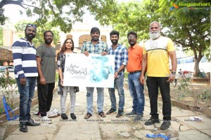 Asalu Em Jarigindhante Movie First Look Launch