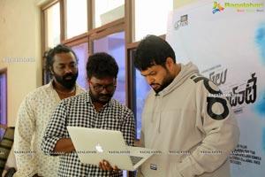 Asalu Em Jarigindhante Movie Song Launch