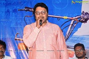 College Kumar Press Meet