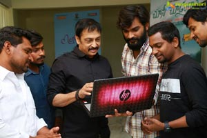 Emai Poyave Movie Motion Poster Launch