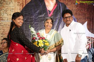 Itlu Amma Movie First Look Launch