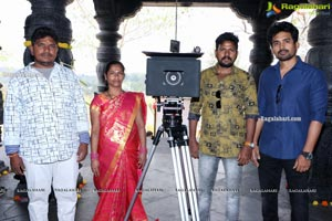 PVM Jyothi Arts Production No.1 Film Muhurat