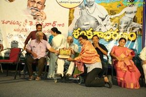 Sankarabharanam 40 Years Celebrations