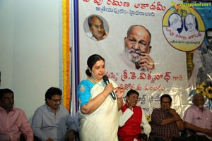 Sankarabharanam 40 Years Celebrations