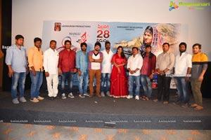 Swecha Movie Audio launch