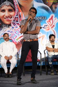 Swecha Movie Pre-Release Event
