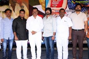 Vaitaruni Rana Audio Launch
