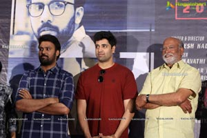 Valayam Movie Trailer Launch