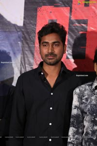 Valayam Movie Trailer Launch