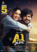 A1 Express Movie Release Date Poster
