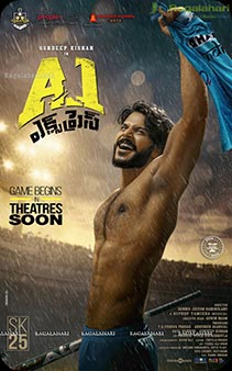 A1 Express Movie First Look Poster