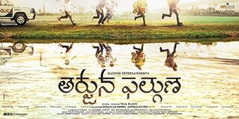Arjuna Phalguna Movie Title Poster