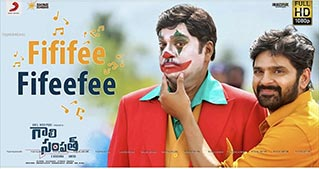 Gaali Sampath Fififee Fififee Song Poster