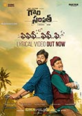 Gaali Sampath Fififee Fififee Song Poster Lyrical Video Out Poster