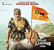 Poster Introducing Jagapathi Babu As Chunchu Mama In Maha Samudram