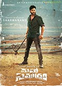 First Look Poster of Sharwanand in Telugu