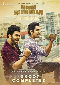 Maha Samudram Shoot Completed Poster, Telugu