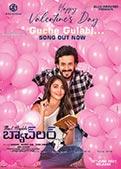 Most Eligible Bachelor Guche Gulabi Song Launch Poster