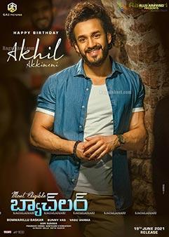 Most Eligible Bachelor Akhil Akkineni Birthday Poster