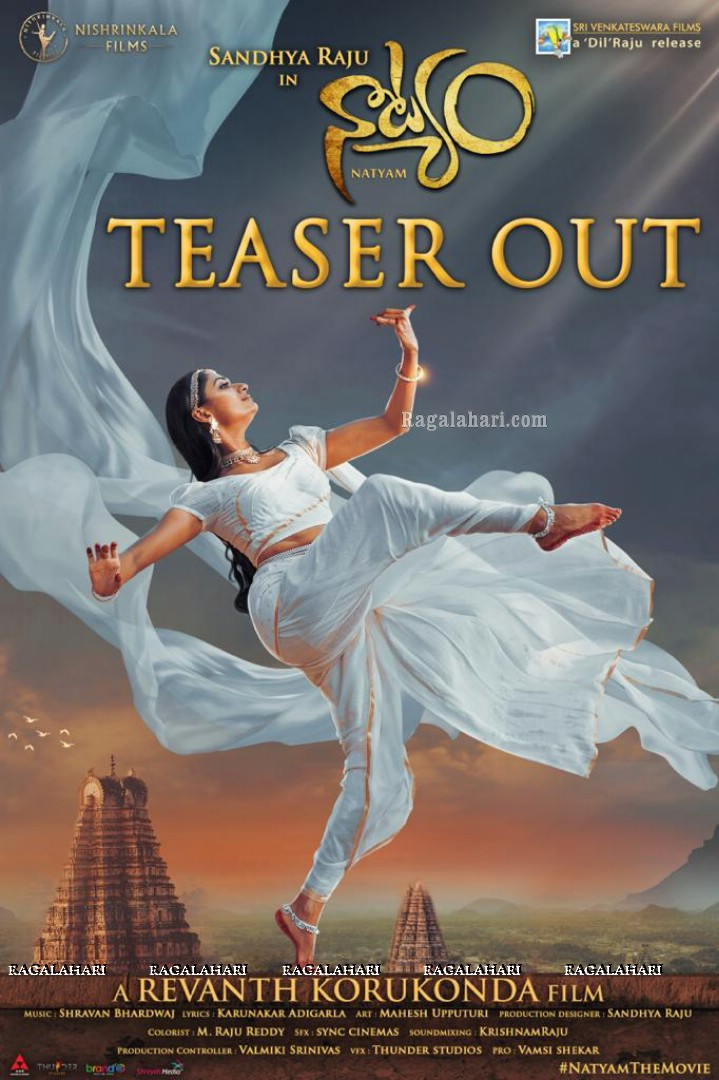 Natyam Trailer Out Poster