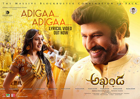 Adigaa Adigaa Song Out Poster From Akhanda