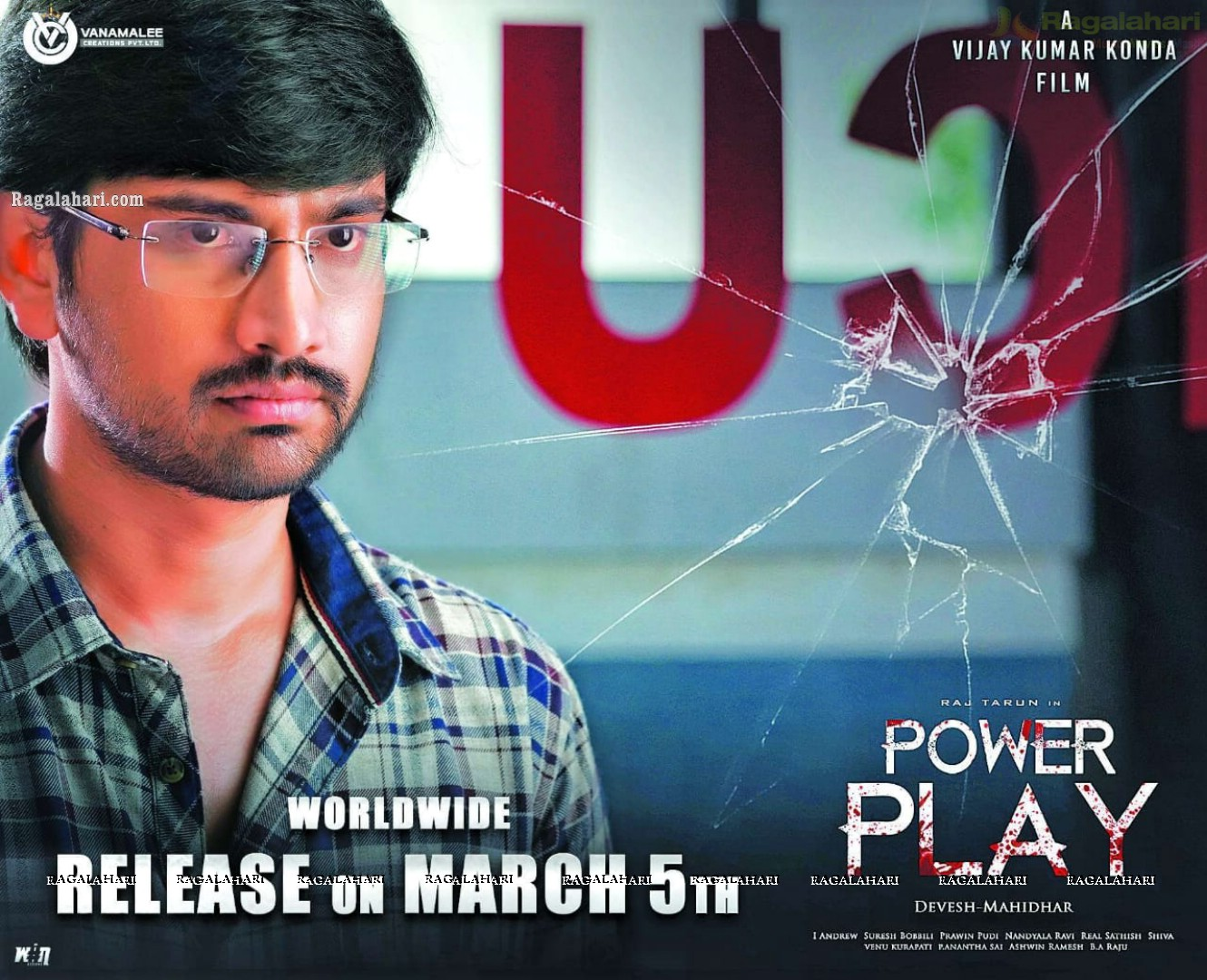 Power Play Movie Release Date Poster Design