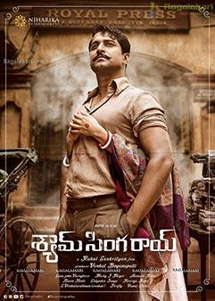 Shyam Singha Roy Telugu Poster