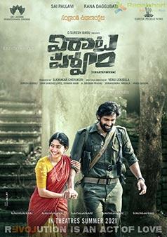 Viraataparvam Sankranthi Wishes Poster