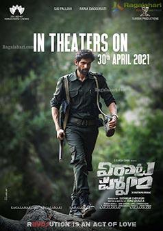 Viraataparvam Release Date Poster
