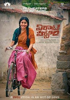 Viraataparvam Release Date Sai Pallavi Poster