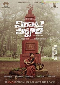 Viraataparvam Sai Pallavi Birthday Wishes Poster